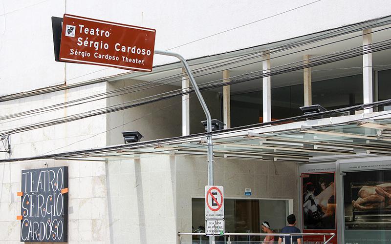 Teatro-Sérgio-Cardoso---Bela-Vista---SP